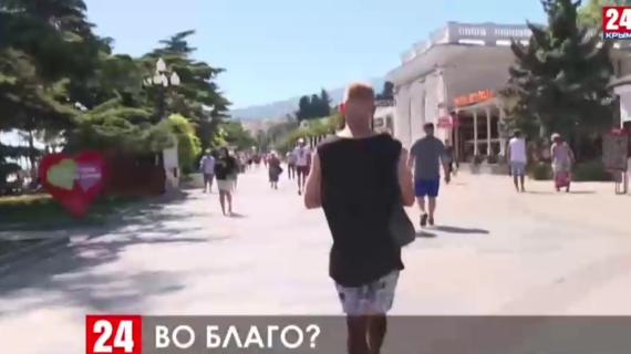 """В Ялте подозрительные """"активисты"""" продают браслеты под видом благотворительности"""