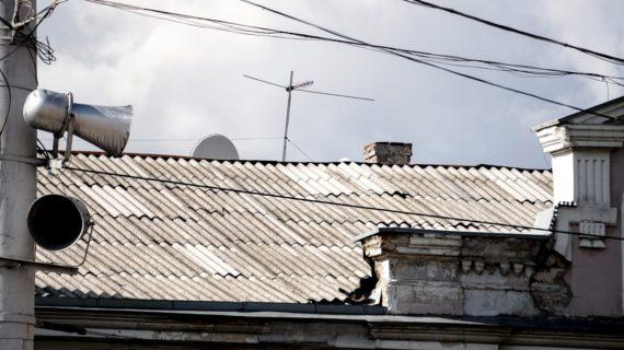 Синоптики рассказали, какая погода ждёт крымчан на рабочей неделе