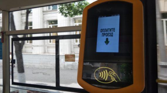 Минтранс Крыма: Как оплатить проезд в городском транспорте, если не работает валидатор