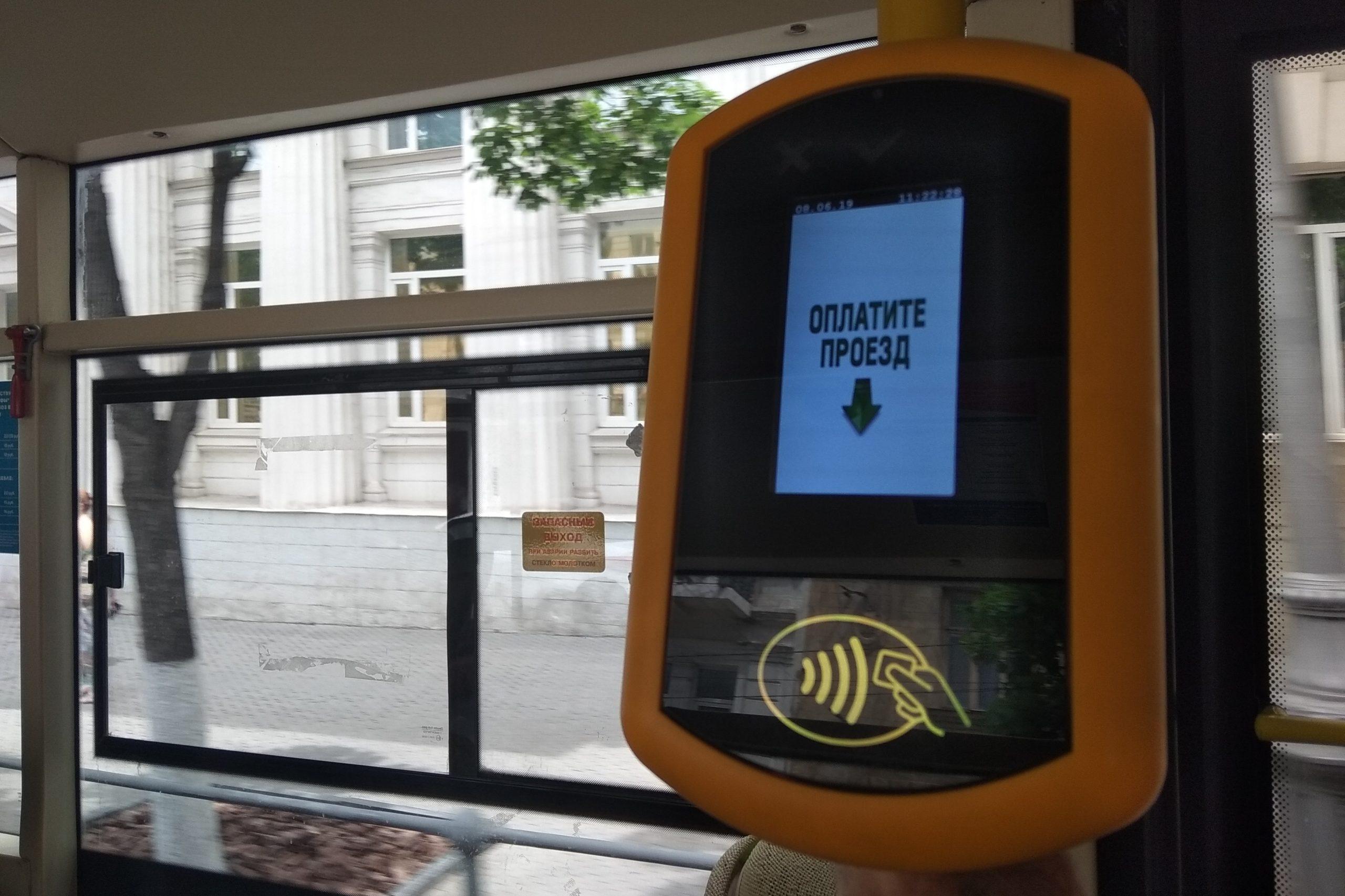 Льготники, не оформившие вовремя банковскую карту, смогут ездить бесплатно в транспорте только после её получения