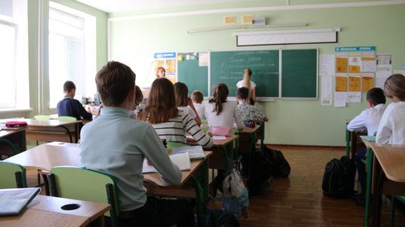 В Крыму учителя получат почти 260 млн рублей надбавками