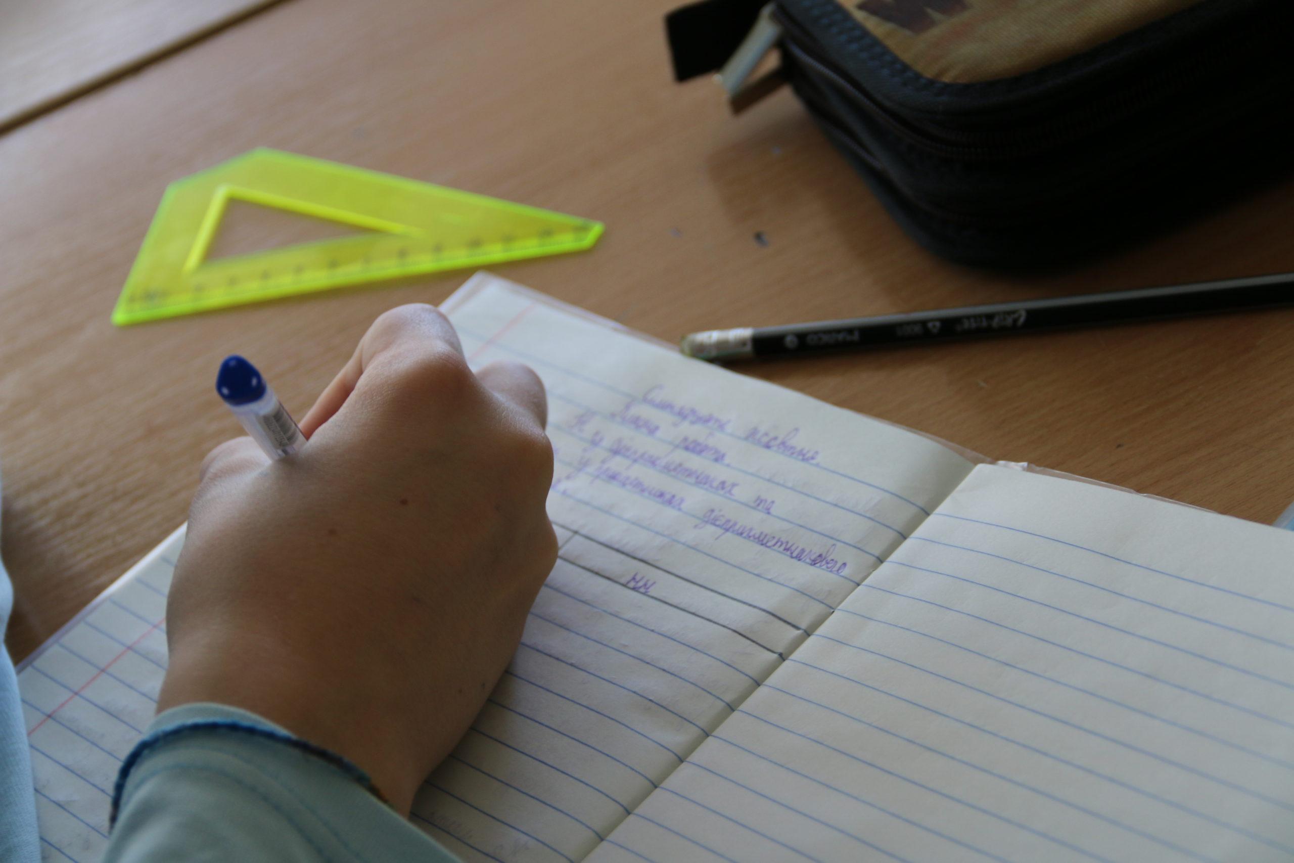 В Крыму более 2 тысяч школьников перевели на дистанционное обучение