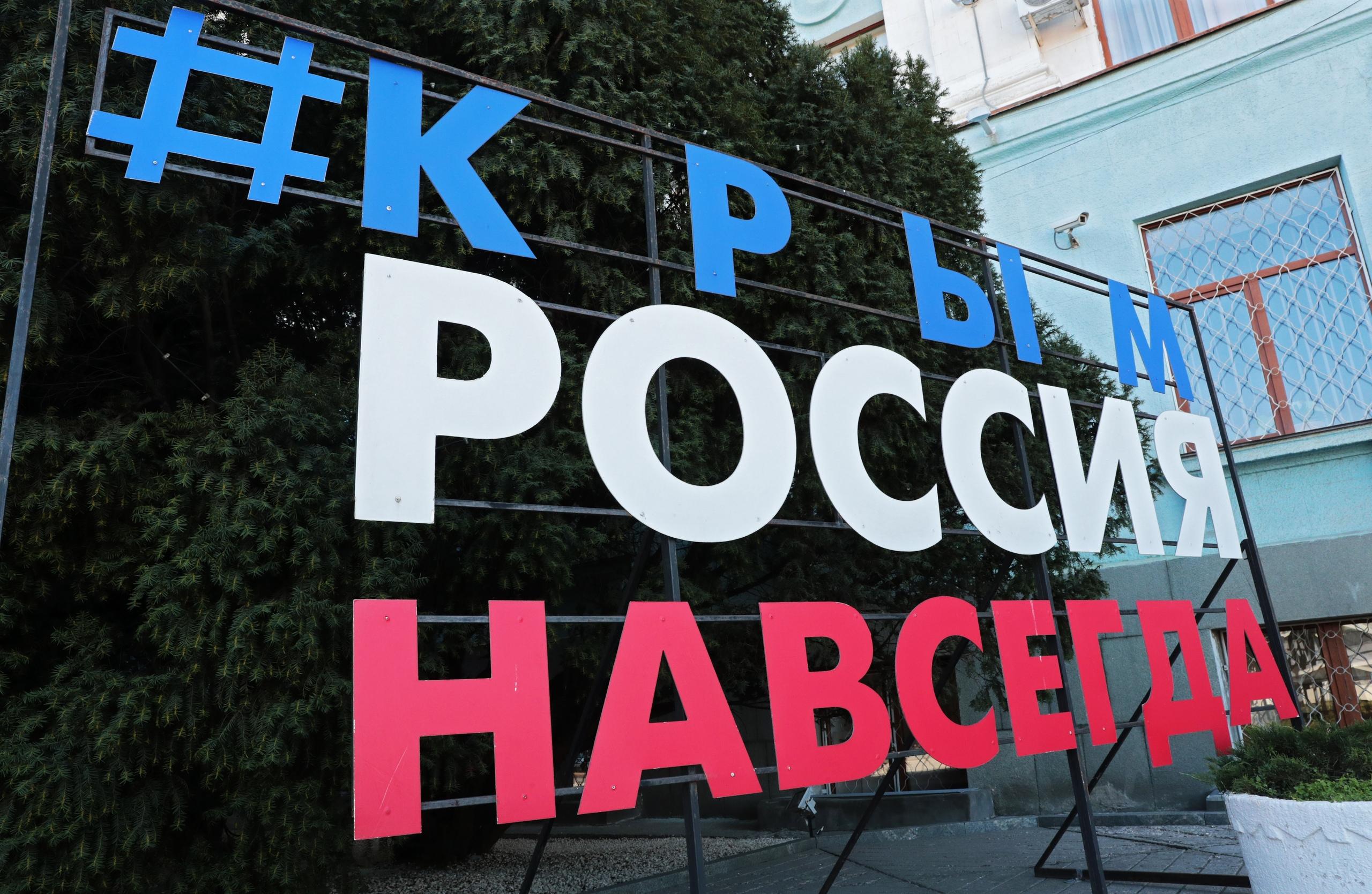 Экс-депутат Верховной Рады Украины призвала готовиться к захвату Крыма