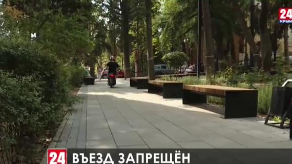 Ялтинцы жалуются на мопедистов, которые ездят по тротуарам