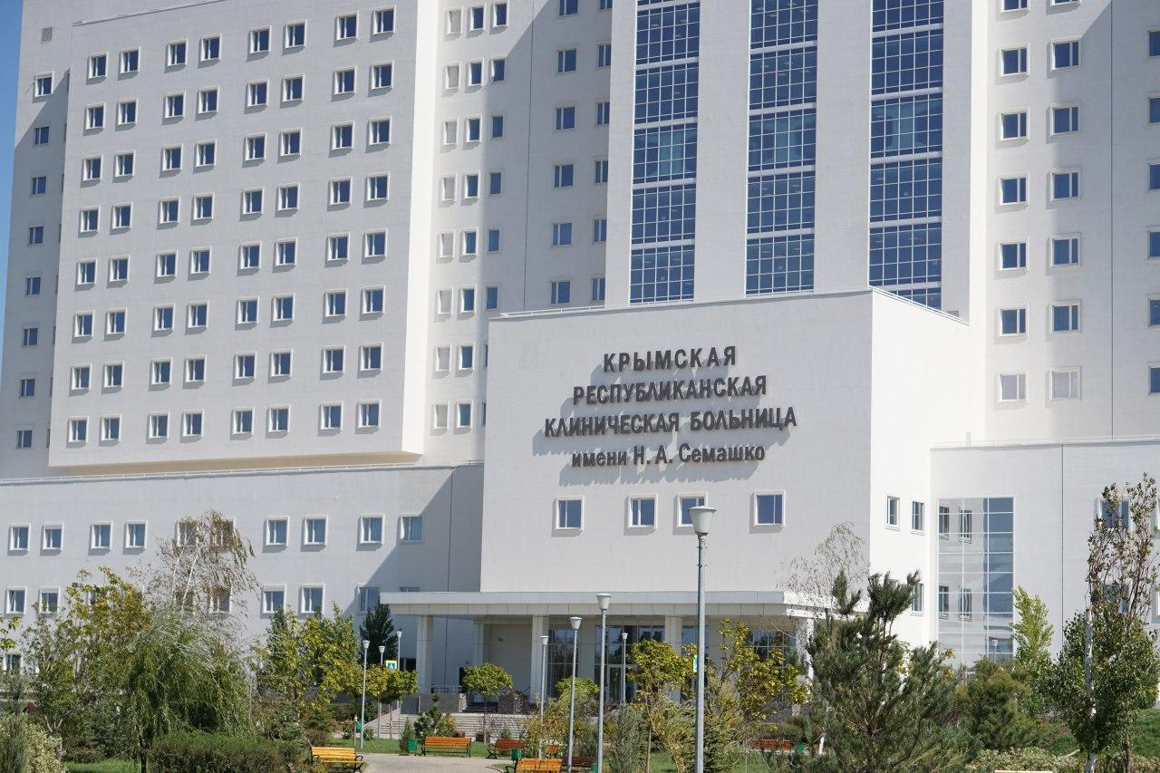 В новую симферопольскую больницу имени Семашко начнут переводить отделения в декабре