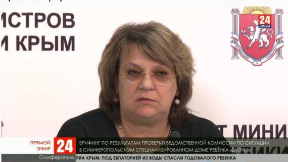 """Никаких серьёзных нарушений: В Крыму озвучили результаты проверки детдома """"Ёлочка"""""""