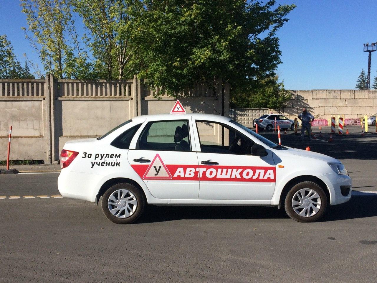 В Белогорске построили автодром за 7 млн рублей