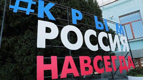 Тупая русофобия киевского режима разнесет Украину вдребезги – Аксёнов