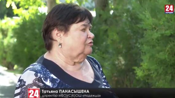 Всё лучшее – детям? У спецшколы в Крыму забрали реабилитационное отделение
