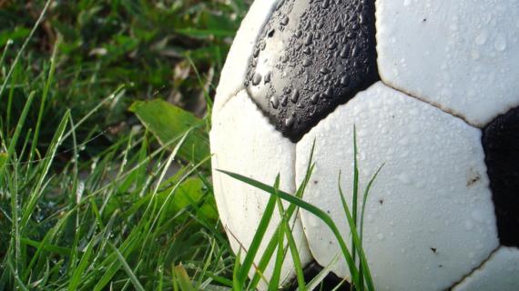Футбольный матч за Кубок состоится в эту субботу