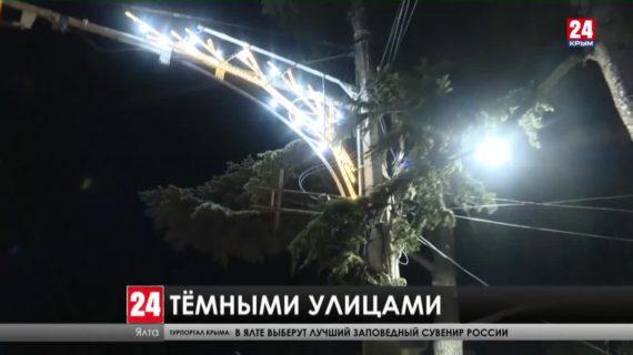 Появится ли освещение на улицах Ялты?