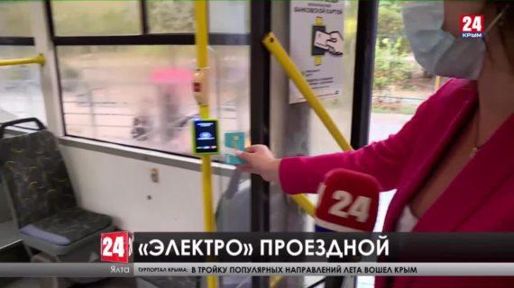 В Крыму вводят бесконтактную оплату проезда для льготников