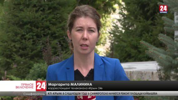 Высокий курортный сезон в Крыму подошёл к концу