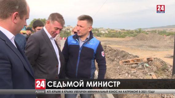 Сергей Аксёнов подписал заявление об увольнении министра транспорта Сергея Карпова