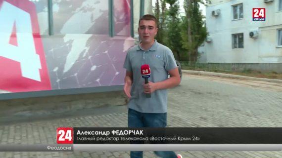 Новости восточного Крыма. Выпуск от 02.10.20