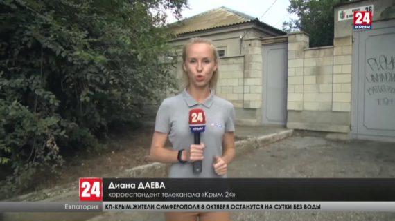 Новости Евпатории. Выпуск от 02.10.20