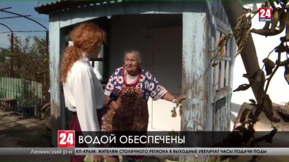 В селе Заветное Ленинского района запустили водовод