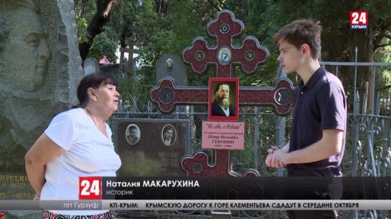 Новости Ялты. Выпуск от 05.10.20
