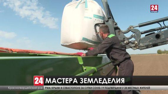 В первый день посевной кампании аграрии засеяли около тринадцати тысяч гектаров