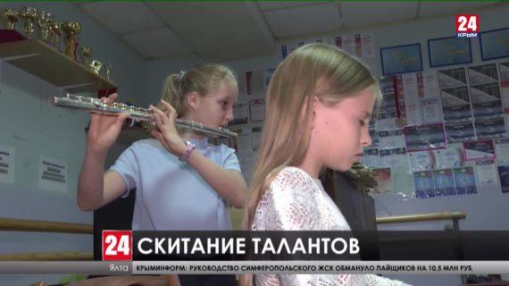 В Ялте Массандровскую школу искусств закрыли на ремонт