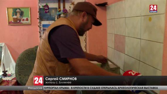 Почти по всей Феодосии на три дня отключили газ
