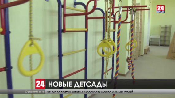 Новости Евпатории. Выпуск от 06.10.20