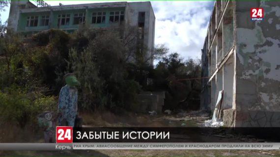 В Керчи с начала года выявили 124 заброшенных аварийных здания