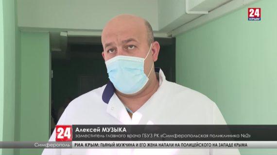 В Крыму 86 больниц и поликлиник готовы к холодам