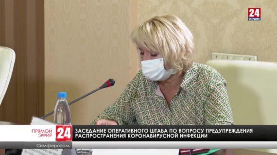 Оперативный штаб по вопросу распространения новой коронавирусной инфекции в РК (07.10.2020)