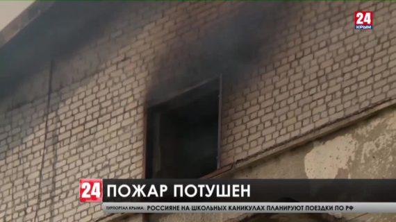 Новости Ялты. Выпуск от 07.10.2020