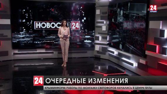 Аксёнов внёс изменения в указ «О режиме повышенной готовности»