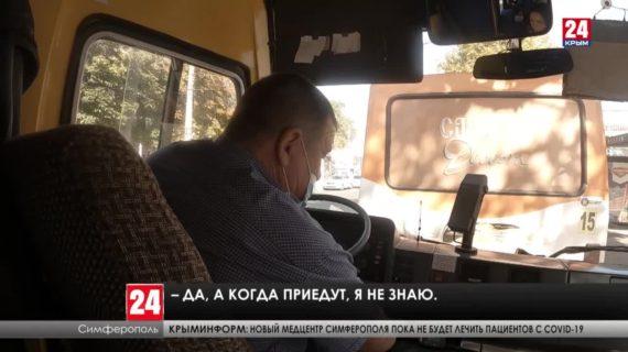 Валидаторы в автобусах установили уже 45 перевозчиков по всему Крыму