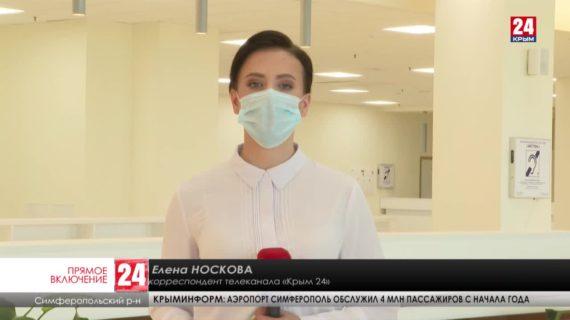 В медицинском центре имени Семашко обследовали все 65 тысяч квадратных метров