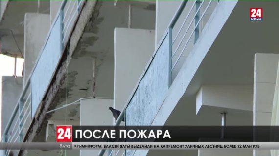 Новости Ялты. Выпуск от 08.10.2020