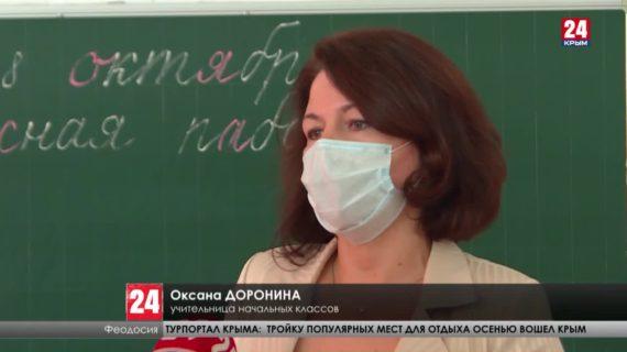 Новости восточного Крыма. Выпуск от 08.10.2020