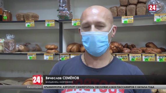 Новости Евпатории. Выпуск от 08.10.2020
