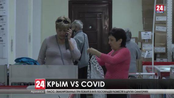 Фиксируется резкий рост количества пациентов с коронавирусом в Крыму