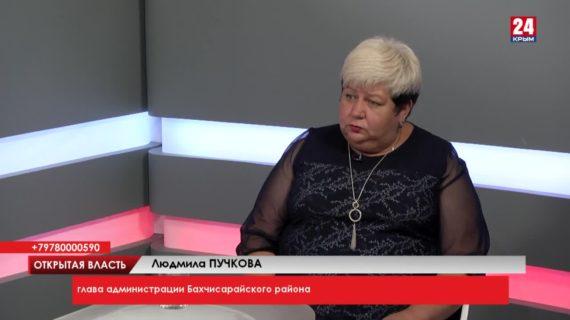 Открытая власть. Людмила Пучкова. Выпуск от 09.10.20