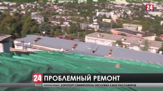 Новости Ялты. Выпуск от 09.10.20