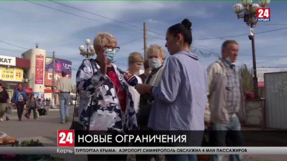 Крым бьет антирекорды по заражению коронавирусной инфекцией