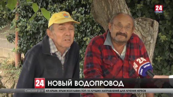 Новости Евпатории. Выпуск от 09.10.20