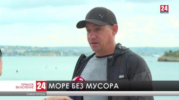 В Севастополе проходит необычная экологическая акция