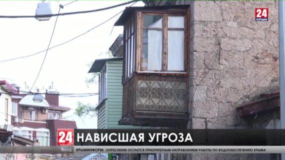 Новости Ялты. Выпуск от 12.10.20
