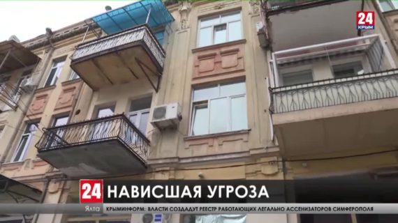 Десятки аварийных балконов в Ялте требуют срочного ремонта