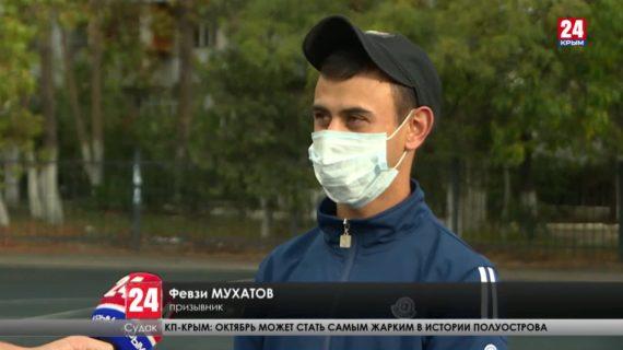 В Крыму полным ходом идёт осенний призыв в вооружённые силы