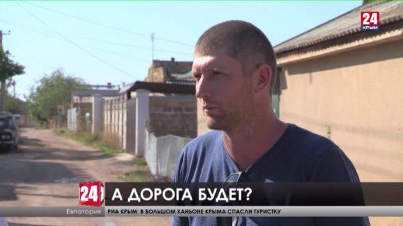 Новости Евпатории. Выпуск от 12.10.20