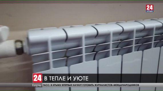 В Керчи детские сады и школы готовы к наступлению холодов