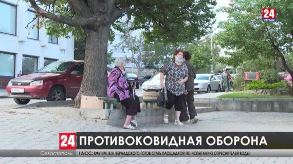 В Севастополе начали действовать новые ограничительные меры по ситуации с COVID-19