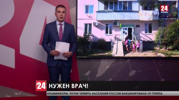 Новости восточного Крыма. Выпуск от 13.10.20