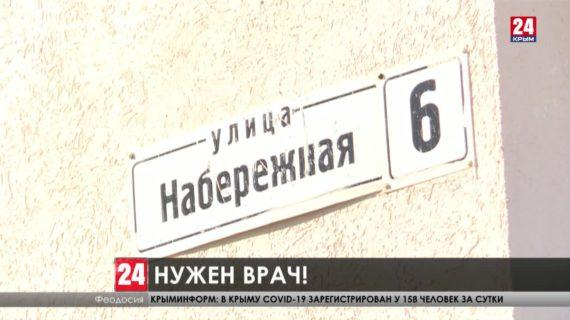Врач-педиатр в посёлке Приморский уволился из детского отделения поликлиники